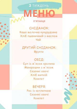 yzobrazhenye_viber_2020-08-28_08-43-50