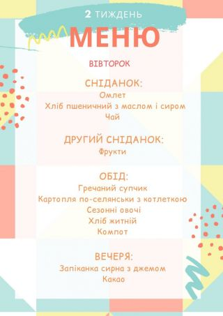 yzobrazhenye_viber_2020-08-28_08-44-21