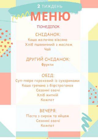 yzobrazhenye_viber_2020-08-28_08-44-40